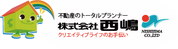 株式会社 西嶋